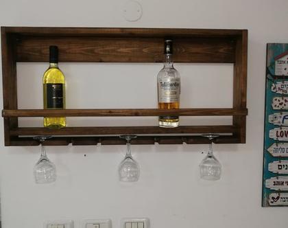 מעמד לבקבוקים מעץ מלא בעבודת יד