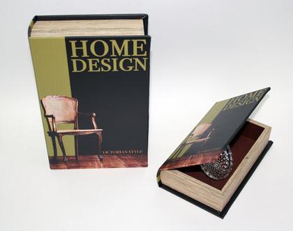 סט קופסאות דמוי ספר home design
