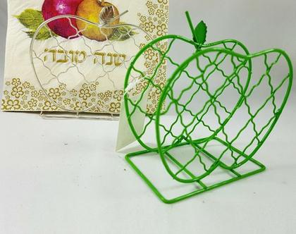 מפיון מתכת תפוח ירוק