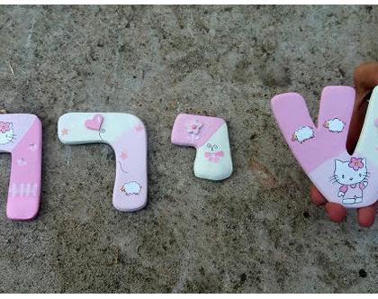 אותיות לחדר ילדות בעיצוב הלו קיטי