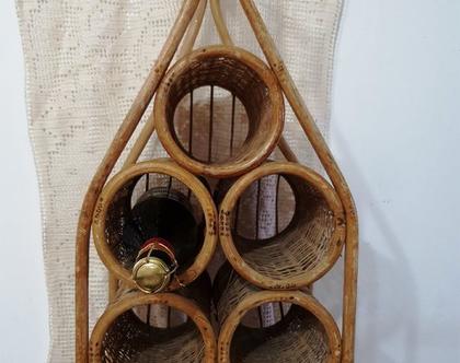 מתקן קש לחמישה בקבוקי יין / וינטאג' שמור