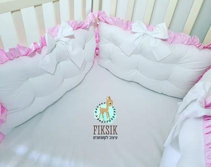 מגן ראש למיטת תינוק , מגן ראש מעוצב , מגן ראש , מגן ראש בעיצוב אישי , סט למיטת תינוק , מגן ראש כריות , מגן ראש לעריסה , מגן ראש לתינוקות ,