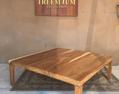 שולחן סלוני עץ מלא גזע