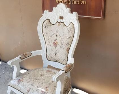 כיסא ידיות מפואר עץ מלא מהגוני