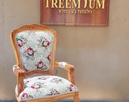 כיסא מפואר ידיות עץ מהגוני טבעי