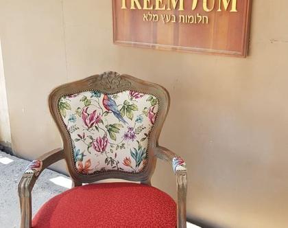 כורסא עץ מלא גימור רוסטיק