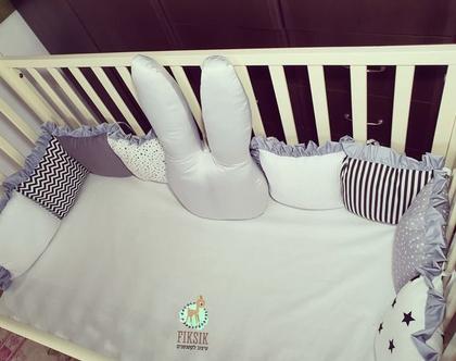 מגן ראש למיטת תינוק , מגן ראש מעוצב , מגן ראש , מגן ראש בעיצוב אישי , סט למיטת תינוק, מגן ראש כריות , מגן ראש לעריסה , מגן ראש לתינוק