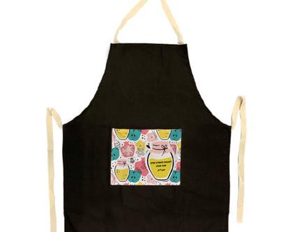 סינר כותנה איכותי למטבח - צבע שחור - עם הדפסה אישית | עיצוב ראש השנה