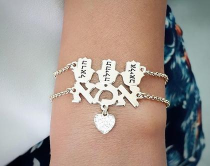 צמיד חריטה אמא חמסות זהב - מתנה לאמא עם שמות ילדים - צמיד לאמא עם חריטת שמות - צמיד חריטה לב זהב - חרוזי לייזר