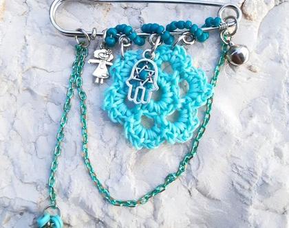 סיכה לעגלת תינוק, סיכת עגלה טורקיז מהממת, מתנה ליולדת, מתנה מקורית, סיכה מעוצבת