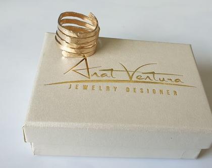 טבעת גולדפילד עם 4 ליפופים