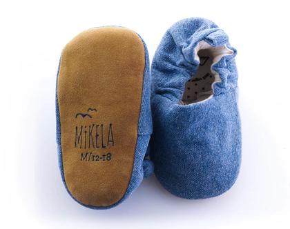 נעלי טרום הליכה | נעליים רכות לתינוק | מיני שוז | ג'ינס קלאסי
