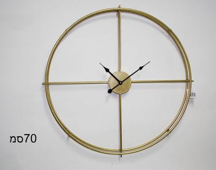 שעון מחוגים קוטר 68 זהב