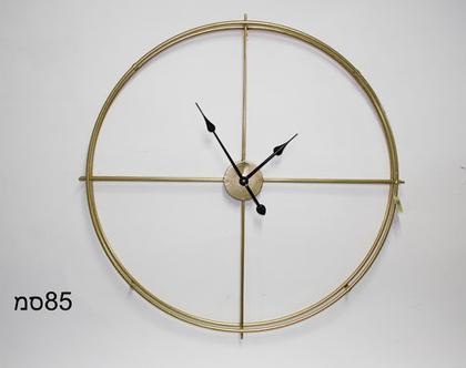שעון מחוגים 85 זהב