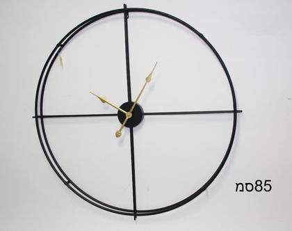שעון מחוגים 85 שחור