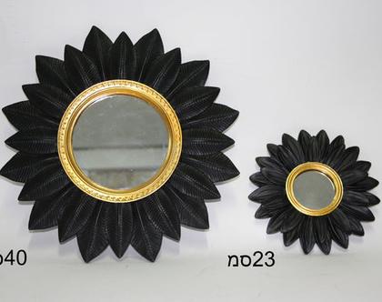 זוג מראות חמניה בשחור