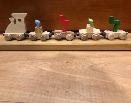 רכבת עץ מאותיות - עשה לך שם עם השם 'לילי'
