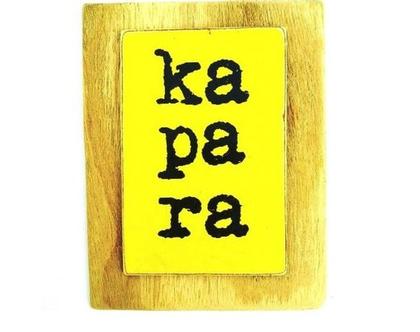 כפרה, סגולה למה שתרצו, שלט על עץ |מתנה| שלט למטבח| אמא| יומהולדת| ברכה|