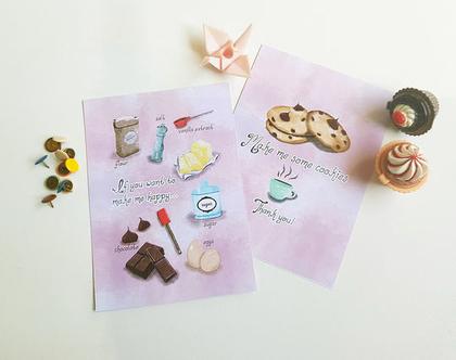 כרטיס עוגיות