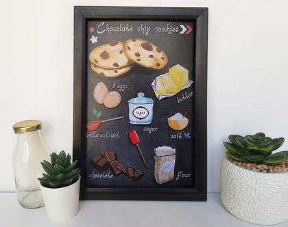 הדפס למסגור - עוגיות שוקולד צ'יפס