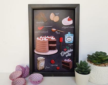 הדפס למסגור - עוגת שוקולד