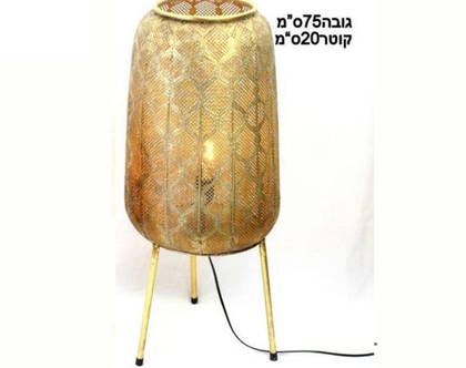 מנורת זהב גדולה עומדת -וינטג' דיזיין | מנורה עומדת בצבע זהב | מנורה עומדת מרהיבה בצבע זהב