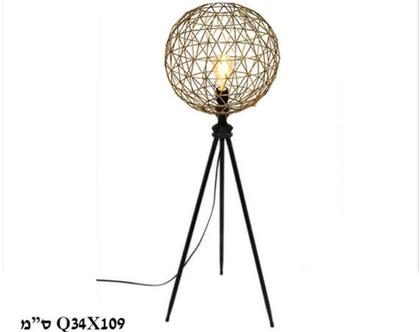 מנורת בלון מתכת רשת | מנורה עומדת מעוצבת | מנורת בלון ממתכת ***השילוח חינם***