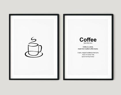 זוג הדפסים מעוצבים - Coffee