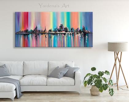 תמונת קנבס Rainbow city | תמונות בתי יוקרה | תמונה לסלון | תמונה למשרד