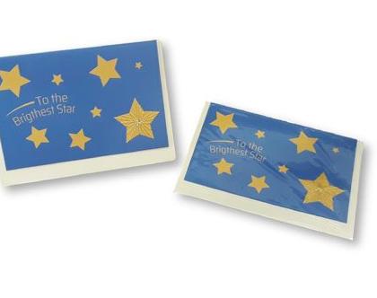 כרטיס ברכה רקום כוכבים