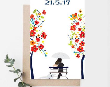 הזמנה לחתונה - עיצוב רומנטי וחגיגי