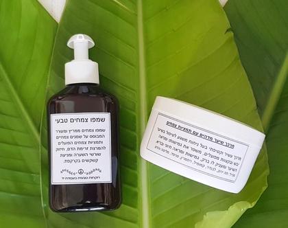 שמפו צמחים עדין לטיפול בנשירה