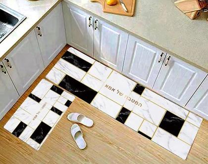 שטיח מטבח ויניל P.V.C ב 4 מידות - דגם ברקאי בהדפס אתני