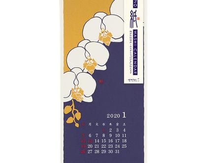 לוח שנה 2020 | גלויות למסגור | פרחים