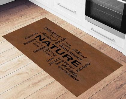 שטיח ויניל דגם Nature חום | שטיח pvc מעוצב | שטיח למטבח | שטיח pvc לבית