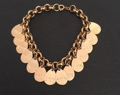 צמיד לסבתא עם חריטה של שמות נכדים - צמיד לאמא - צמיד תליונים - מתנה לסבתא - צמיד זהב עם חריטה - מתנה לאמא - שמות ילדים