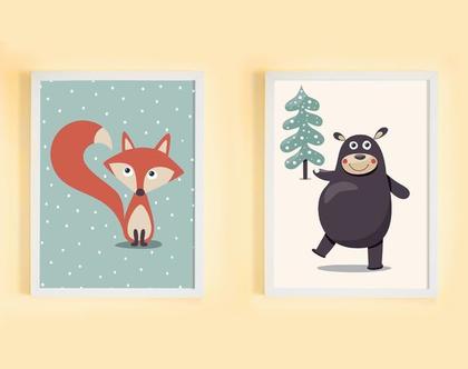זוג פוסטרים במחיר מיוחד! | פוסטרים לחדר ילדים | עיצוב חדר ילדים | דובי ושועל
