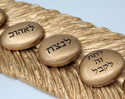 סט 5 אבנים זהב על עלה דקורטיבי, אבנים , אבני ברכה, ברכות, זהב, שבע ברכות, עלה זהב, מתנה לגננת, מתנה למורה, מתנה לסייעת, אבנים עם ברכות