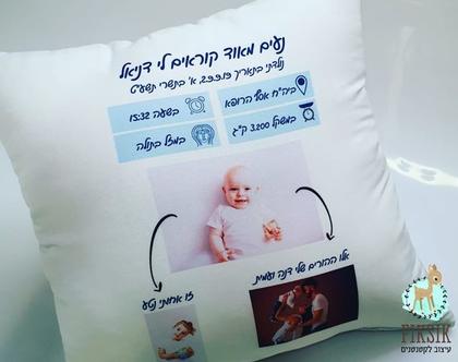 כרית לילד, כרית לתינוק , כרית , כרית לחדר התינוק , כרית לילדים , כרית נוי , כרית מעוצבת , כרית מעוצבת לחדר לילדים , כרית מעוצבת לחדר התינוק