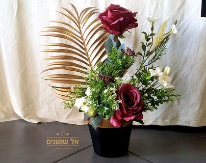 סידור פרחים ענף דקל מוזהב