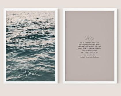 זוג הדפסים מעוצבים - Silence