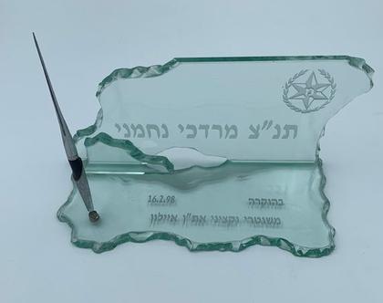 מגן הוקרה מיוחד מזכוכית