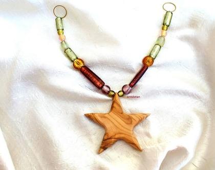 כוכב מעוצב מעץ זית מושחל על חוט עם חרוזי זכוכית צבעוניים וינטג', קישוט לבית
