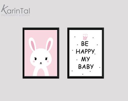 זוג פוסטרים לחדרי ילדים ארנבת | פוסטר למסגור | פוסטרים חדר בנות | עיצוב חדר ילדים | תמונות לחדר תינוקות