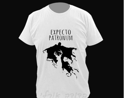 חולצה מעוצבת יוניסקס | חולצה קצרה | חולצות קצרות | חולצה מעוצבת | טישרט מעוצבת |
