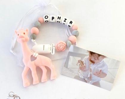 מחזיק מוצץ נשכן סיליקון עם שם דגם גירפה ורודה / נשכנים לשיניים נשכן / סיליקון בעיצוב אישי / Personalized pink girafe teether clip