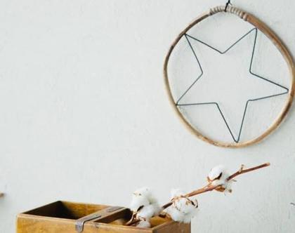 חישוק במבוק עם כוכב