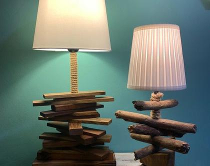 מנורת שולחן ייחודית עם בסיס עץ | מנורה מעץ עבודת יד | מנורת אהיל | מנורת שולחן | תאורת אווירה