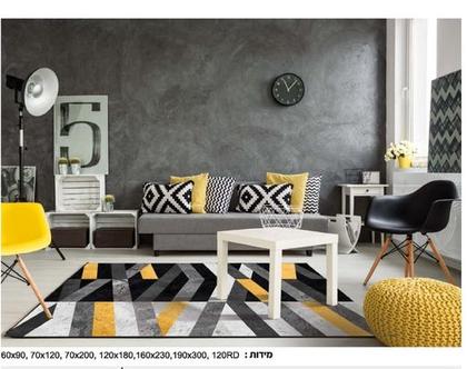 שטיח סדרת ברליאנט ב 2 דגמים מעלפים I שטיח לחדר השינה, הסלון וחדר הילדים, שטיח מודרני בדוגמה עדכנית בצבעים משגעים