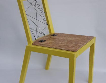 כיסא צהוב